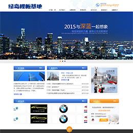 dedecms织梦蓝色物业类企业公司网站织梦模板带数据 dedecms-第1张