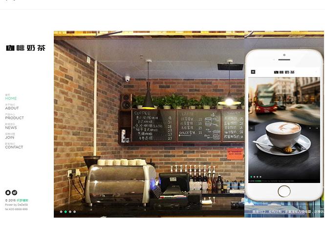 织梦dedecms响应式带音乐背景咖啡奶茶食品企业公司网站模板带数据+手机站 dedecms-第1张