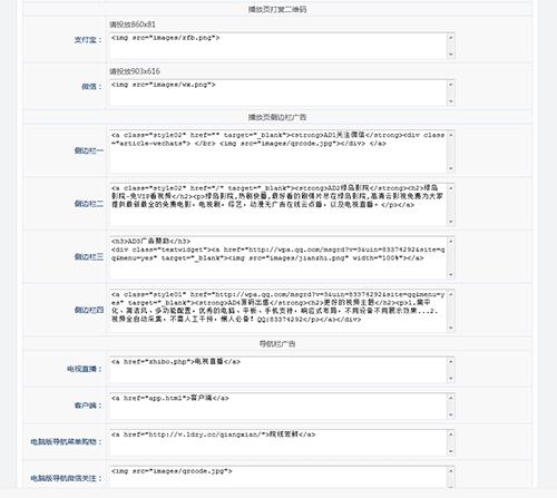 08影院自动采集视频网站源码破解版无需授权vip解析修改使用教程 VIP整站模板-第10张