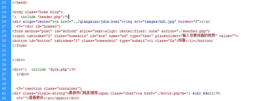 08影院自动采集视频网站源码破解版无需授权vip解析修改使用教程 VIP整站模板-第1张